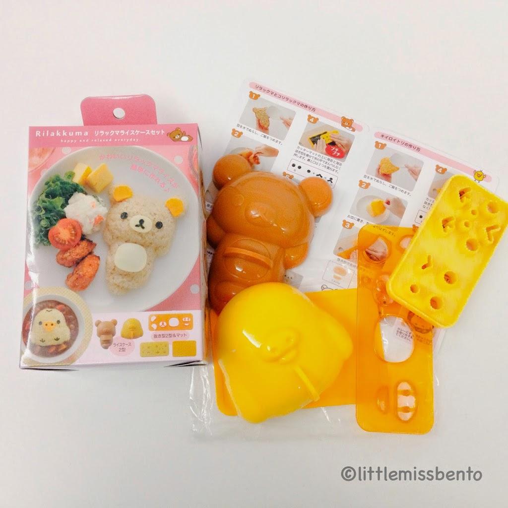 San-X-Rilakkuma-Rice-Kit-Set