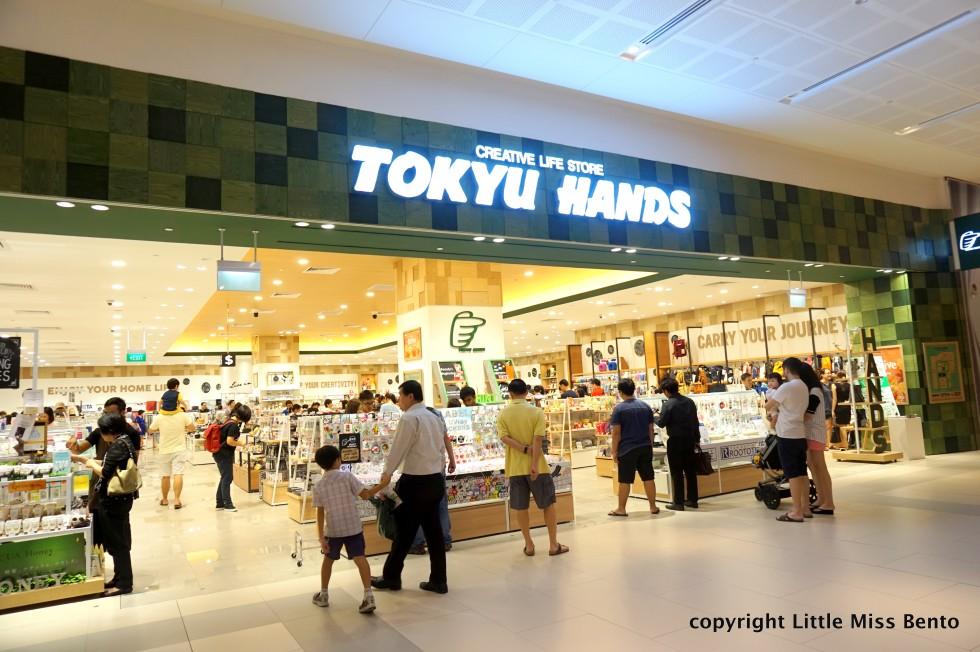 Tokyu Hands at Westgate (Jurong East)