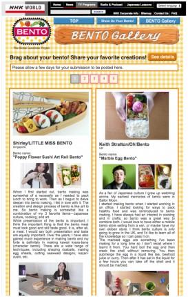 NHK World Bento Shirley Wong