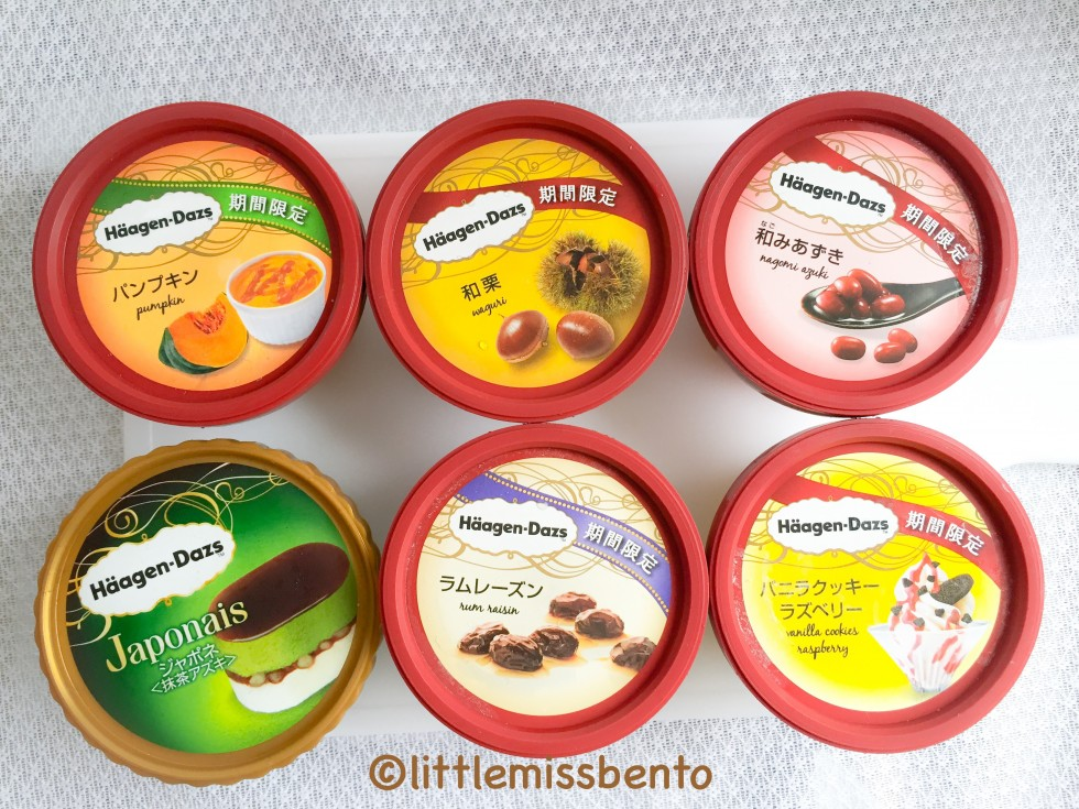 Only in Japan Haagen Dazs Ice Cream