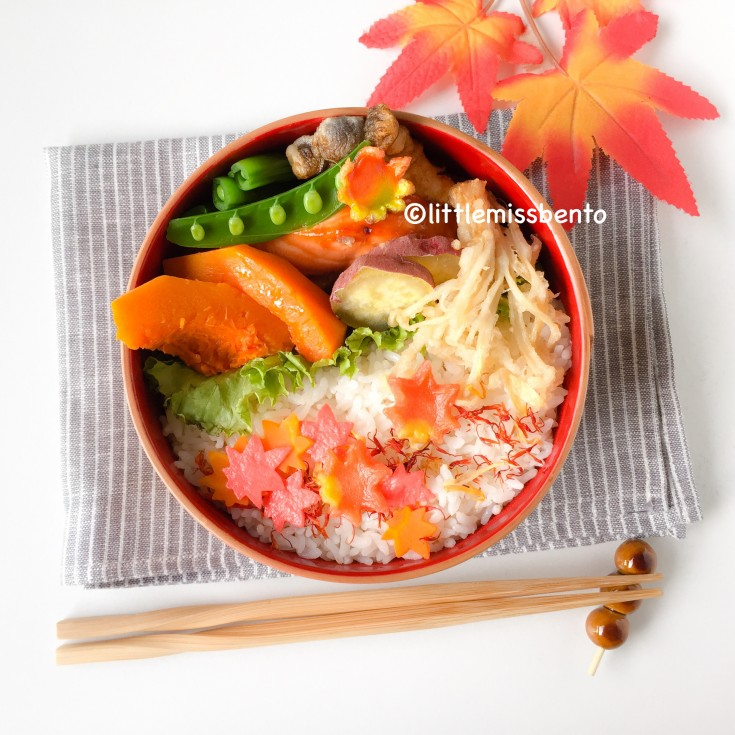 Autumn Bento