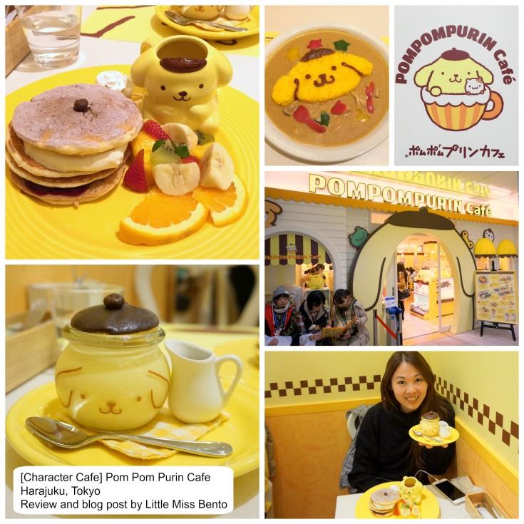 Pom Pom Purin Cafe Tokyo