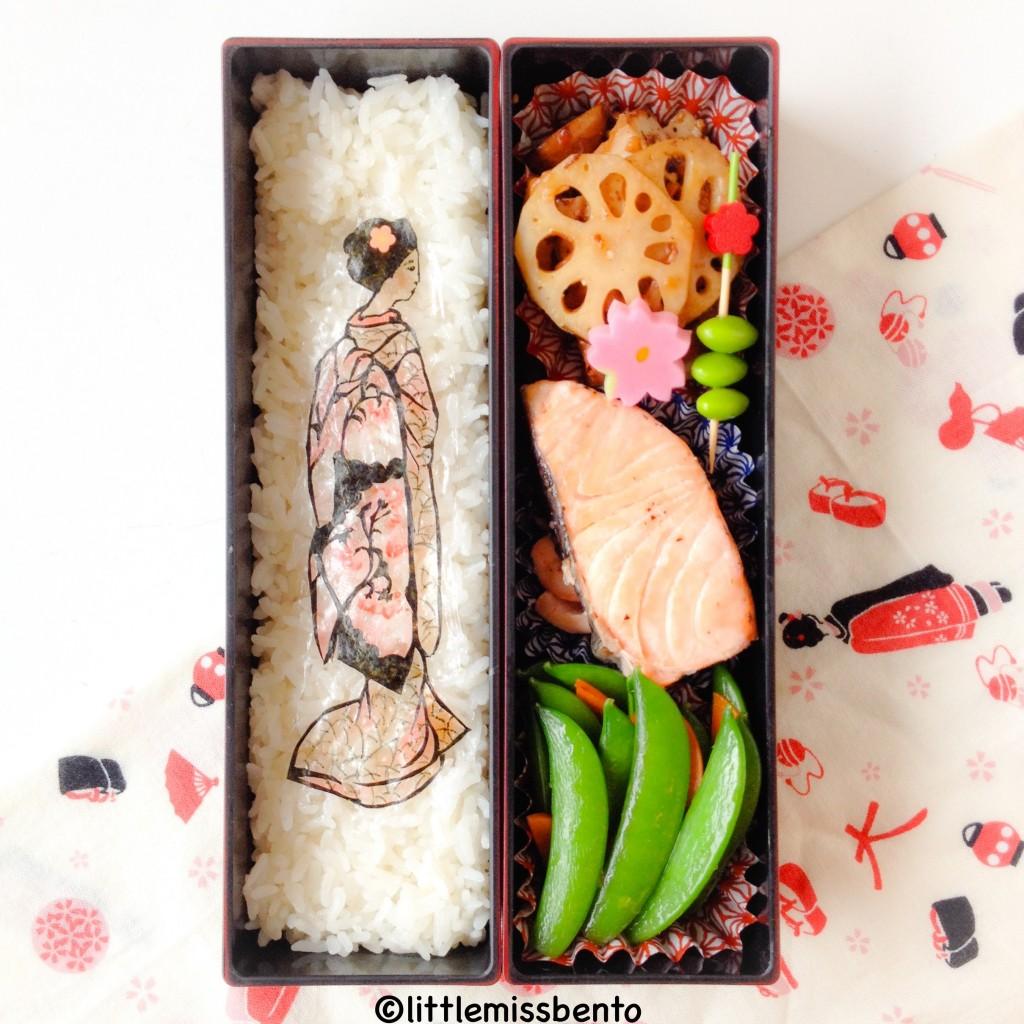 Kimono seaweed bento