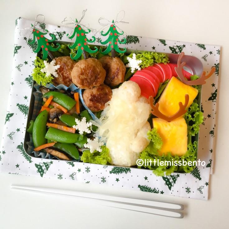Christmas Gnome Bento
