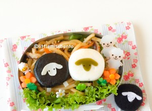 Sheep Bento (2)