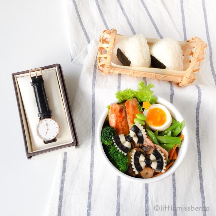 Classic Japanese Bento Daniel Wellington (1)