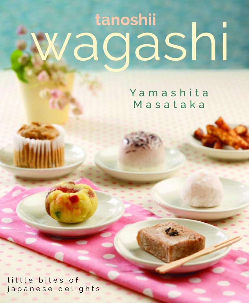 tanoshii wagashi by Yamashita