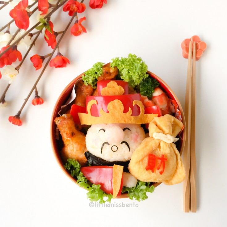 Fortune God CNY Bento (7)