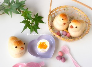 Cute Bird Bread (1)