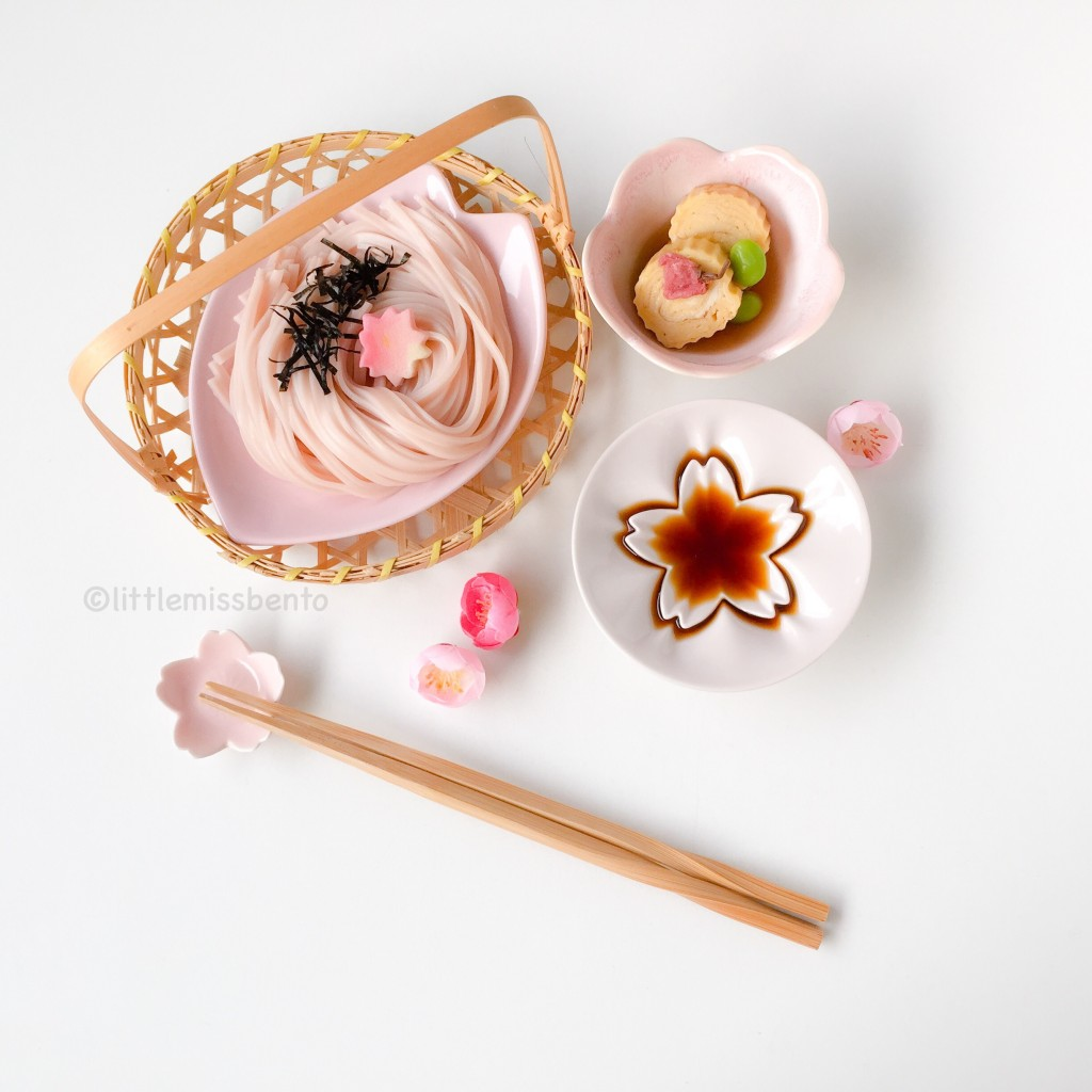 Sakura Udon (1)