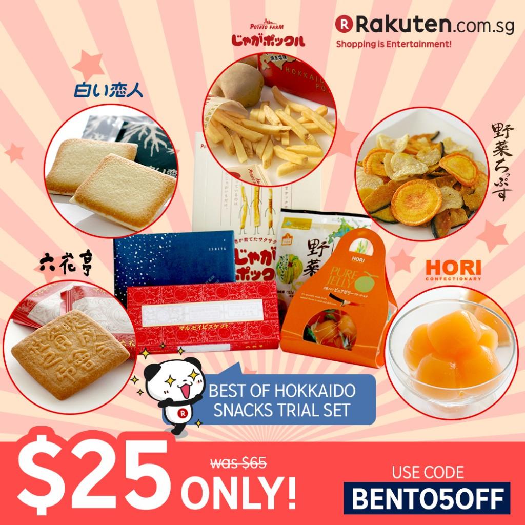 400x400-hokkaido-omiyage -little miss bento