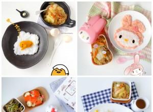 Cute Porridge Foodart Baby