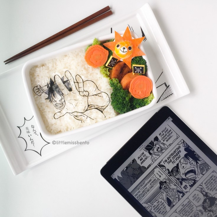 Luffy One Piece Bento