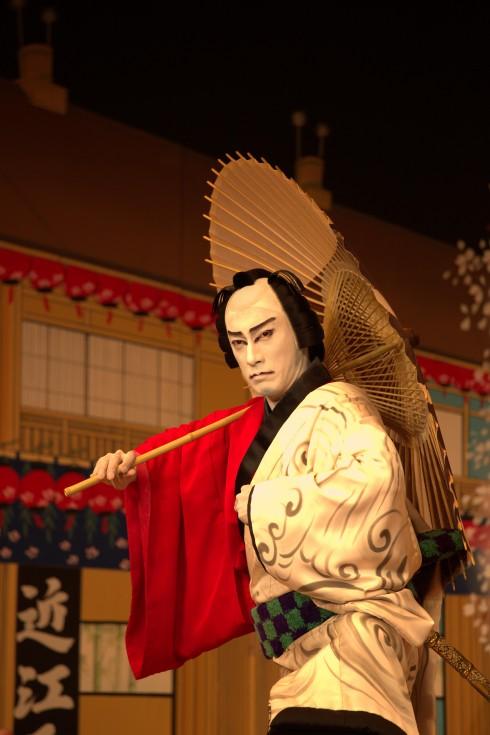 Ebizo Ichikawa 1