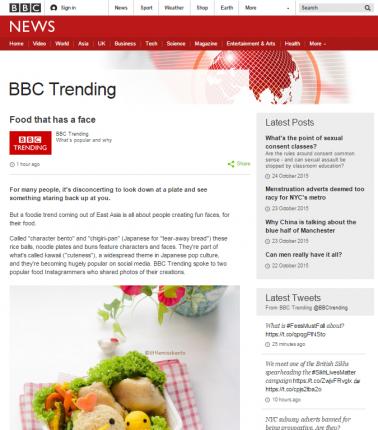BBC Trending Little Miss Bento