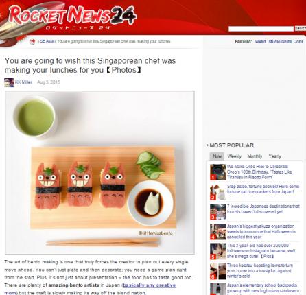 RocketNews feature