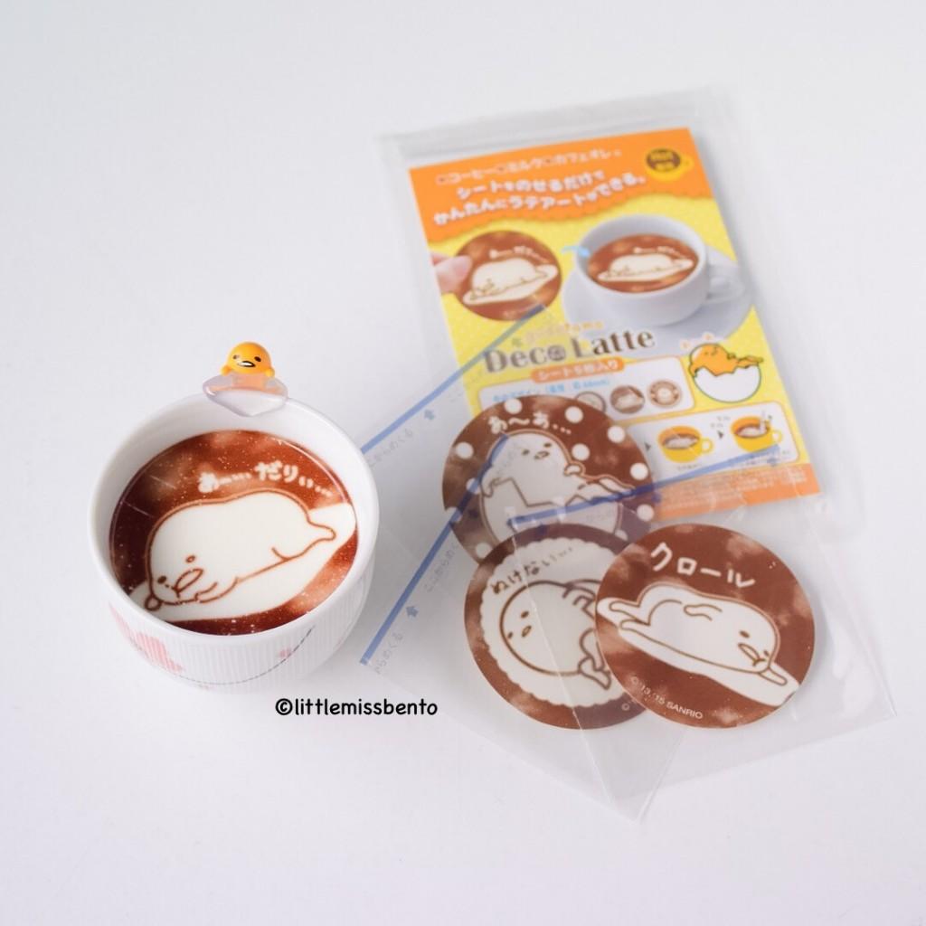 Gudetam Deco Latte
