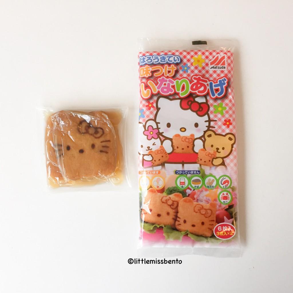 Hello Kitty Inari Sushi Bento (2)
