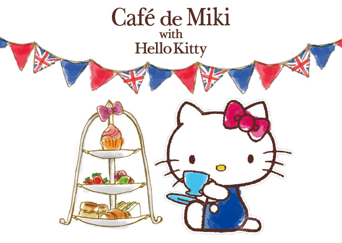 cafe_de_miki_kitty_01