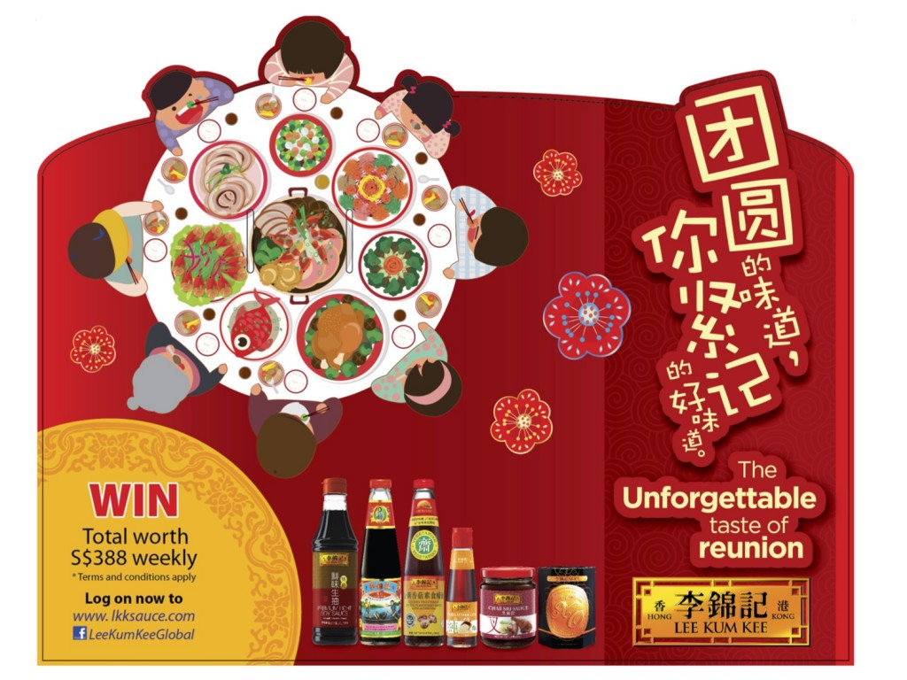 Relish the unforgettable taste of reunion with Lee Kum Kee