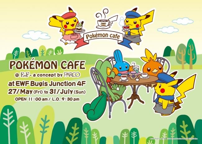 pokemon cafe bugis