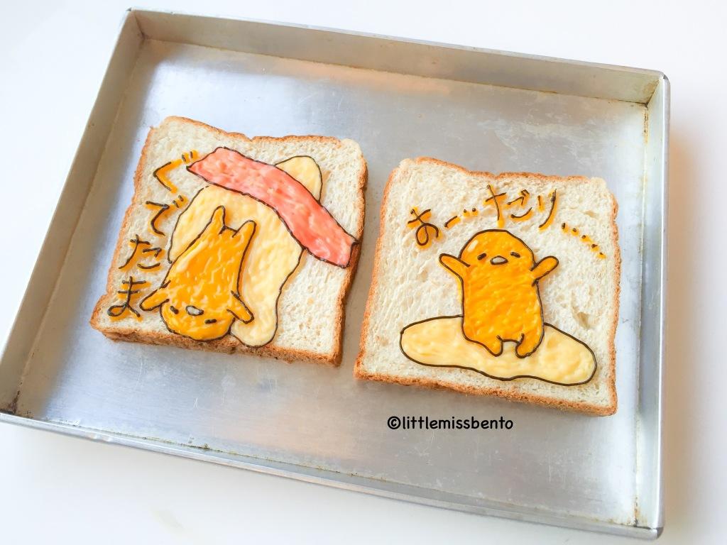 Gudetama Toast (2)