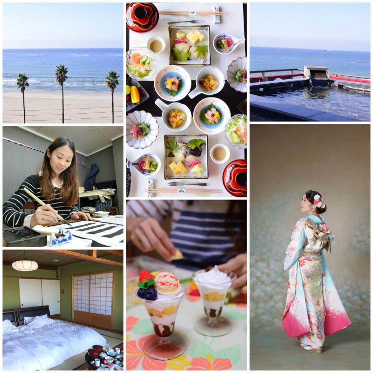 Nagoya collage