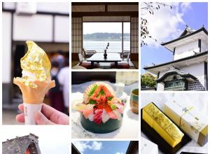 Kanazawa Travel