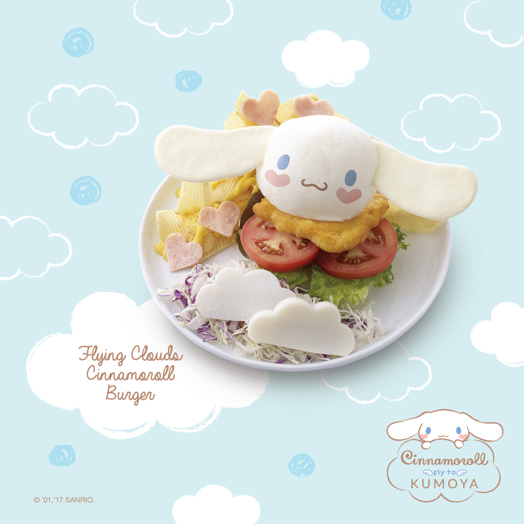 Fluffy Clouds Cinnamoroll Burger