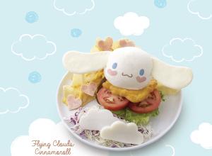 Fluffy Clouds Cinnamoroll Burger