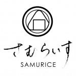 サムライスロゴ