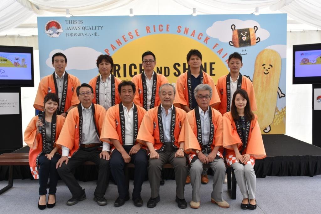 Rice&Shine-03
