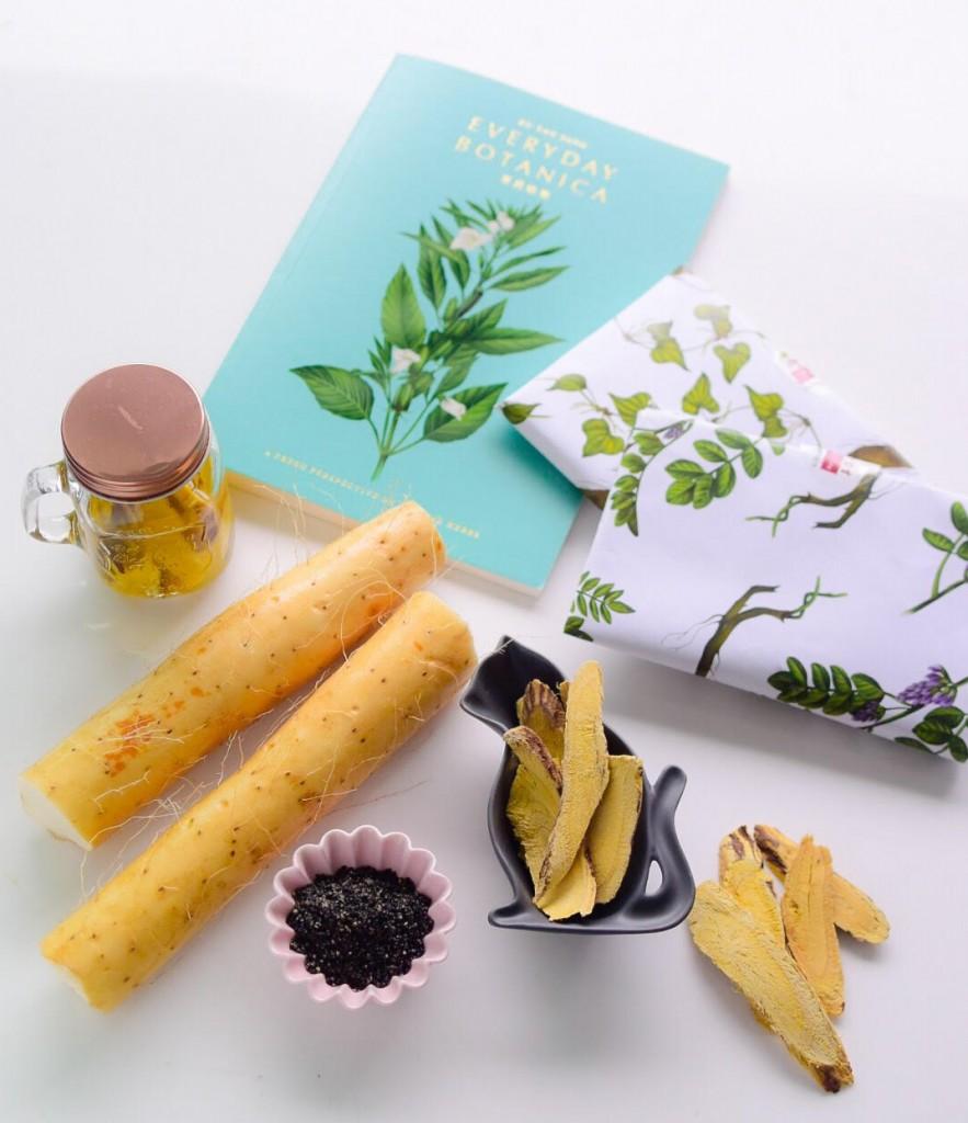 eys-herbs
